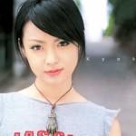 Miss poniedziałku – Kyoko Fukada